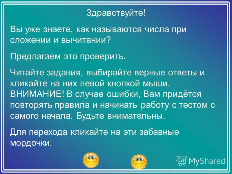 Автор: Оксана Бычкунова 2010