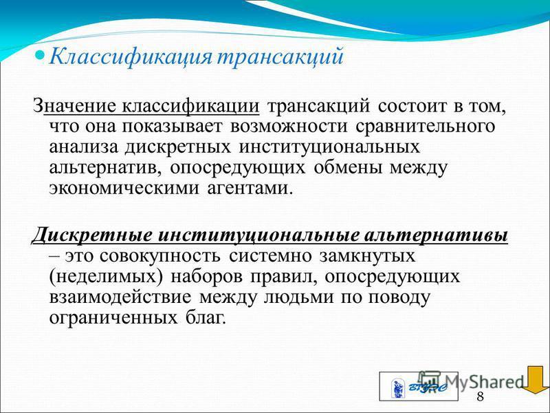 download Carl Friedrich Gauss Und Russland: Sein Briefwechsel Mit in Russland Wirkenden