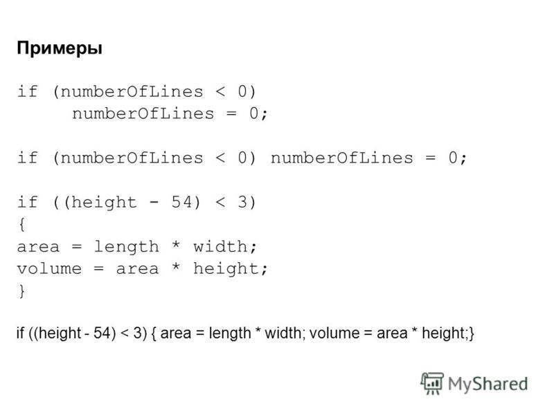Примеры if (numberOfLines < 0) numberOfLines = 0; if (numberOfLines < 0) numberOfLines = 0; if ((height - 54) < 3) { area = length * width; volume = area * height; } if ((height - 54) < 3) { area = length * width; volume = area * height;}