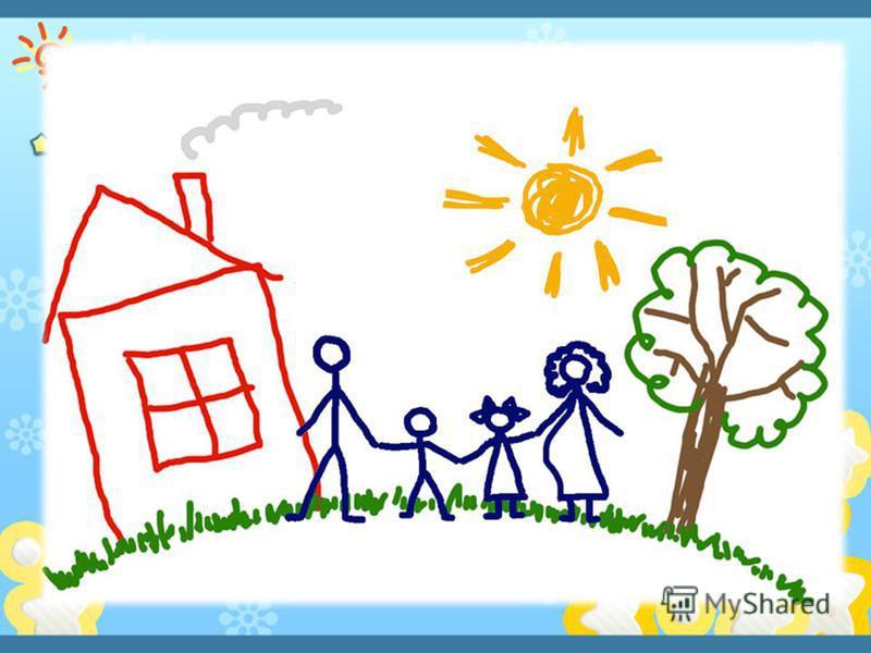 Ценности - то, что человек особенно ценит в жизни, чему он придает особый, положительный жизненный смысл. Духовные Семейные ценности Социальные Политические Экономические…