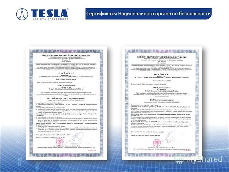 Certifikáty NBÚ Сертификаты Национального органа по безопасности