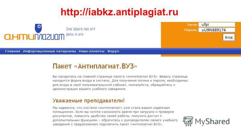 http://iabkz.antiplagiat.ru ufpi uU9N889174
