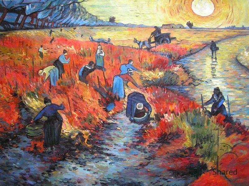 Как вы думаете, почему Винсент Ван-Гог за всю свою жизнь продал только одну картину? Кстати, это была картина Красные виноградники.