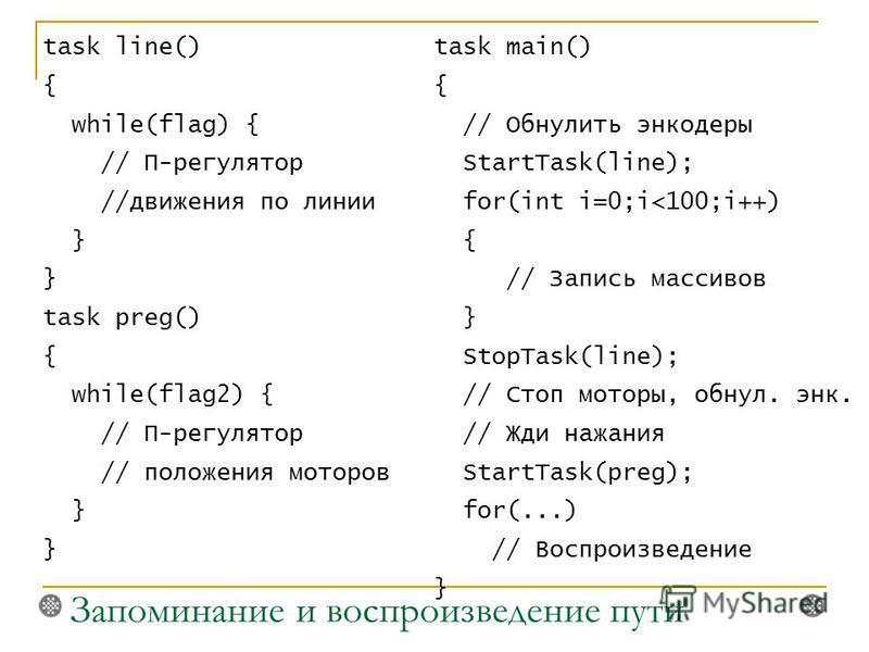 int1 task 2