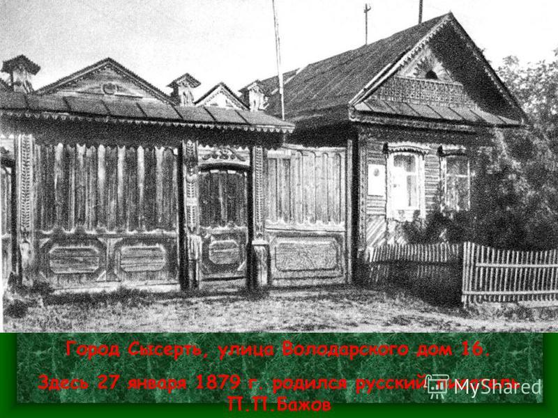 Мать – Августа Стефановна Отец – Пётр Васильевич