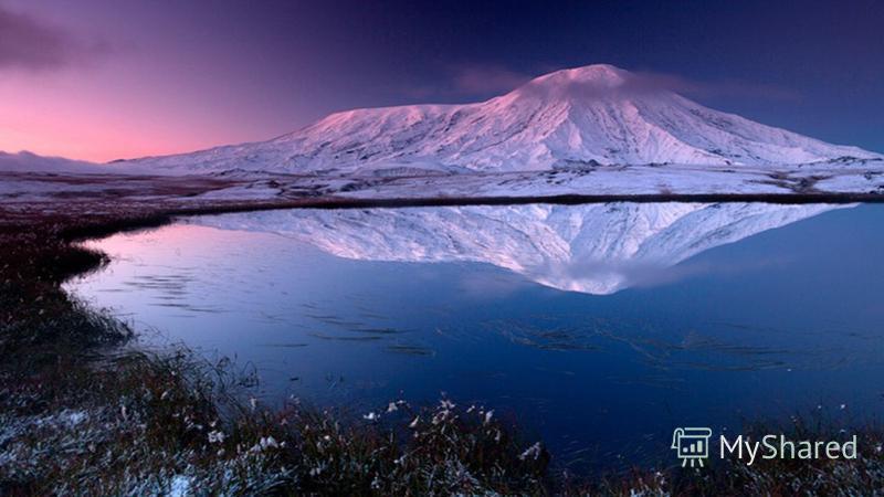 Вулкан Острый Толбачик Вулкан Острый Толбачик представлен стратовулканом, имеет острую, обледенелую вершину. Высота его 3682 м. Юго- восточная часть вершины представлена крупным открытым цирком обрушения. Нижняя часть его перекрыта мощным покровом ль