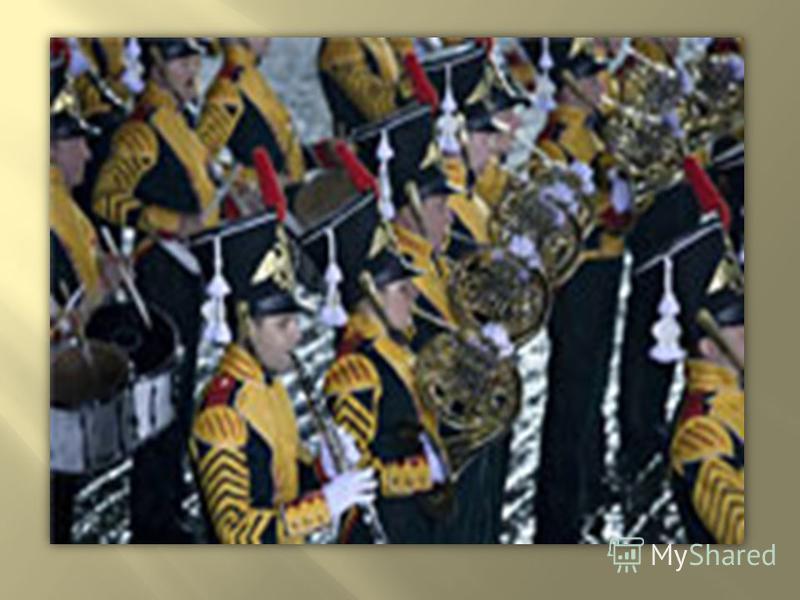 Ведущий творческий коллектив Вооруженных Сил РФ и один из самых известных оркестров мира - Центральный военный оркестр Министерства обороны Российской Федерации основан в 1927 году.