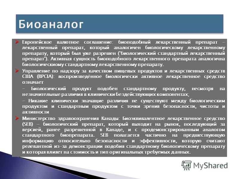 Медицинские книжки в Рошаль официально новослободская