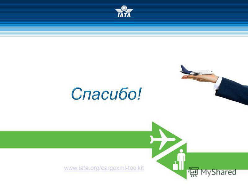 www.iata.org/cargoxml-toolkit