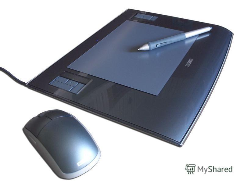 Индукционные мыши используют специальный коврик, работающий по принципу графического планшета или собственно входят в комплект графического планшета. Некоторые планшеты имеют в своем составе манипулятор, похожий на мышь со стеклянным перекрестием, ра