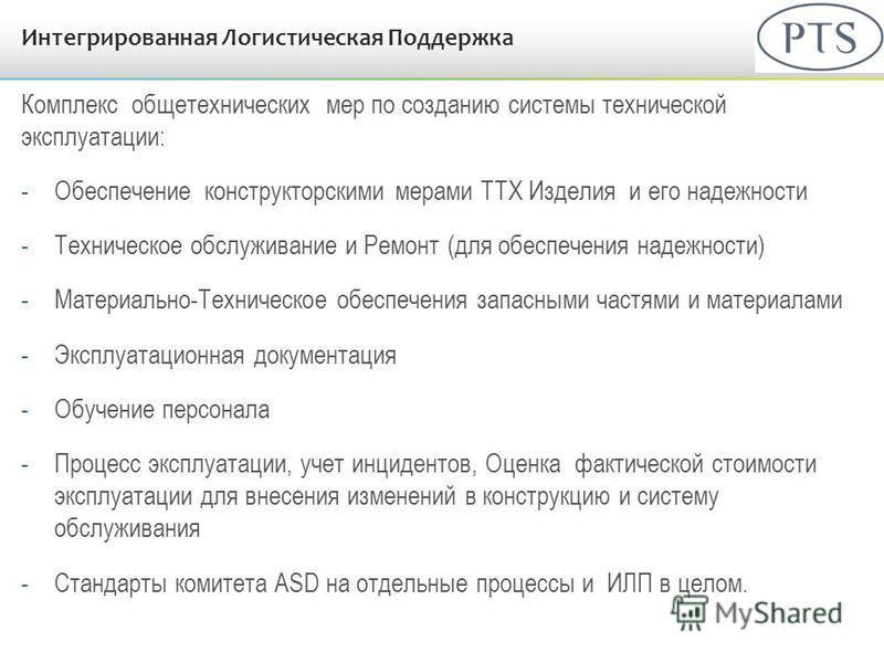 Ptc Creo Документация