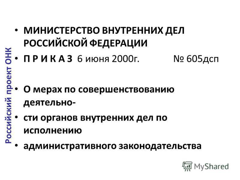 инструкция мвд о порядке использования полиграфа