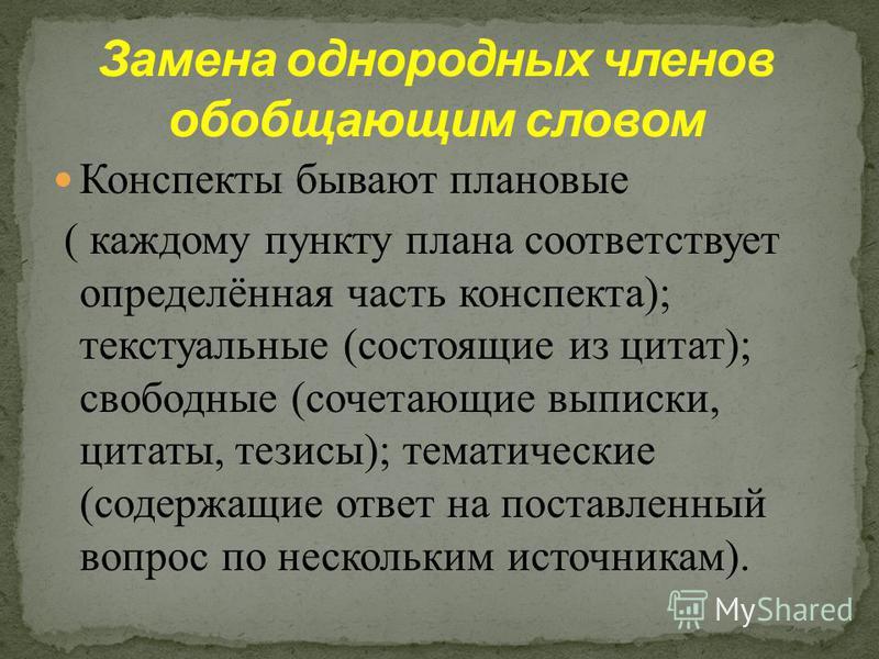 Я знаю многих писателей, не думавших раньше об отношении Чехова к этому.