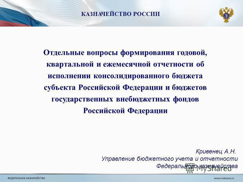 Об общих требованиях к методике прогнозирования поступлений доходов в бюджеты бюджетной системы российской федерации