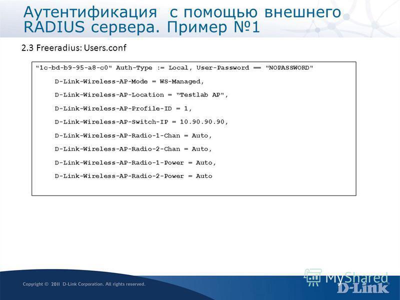 2.3 Freeradius: Users.conf