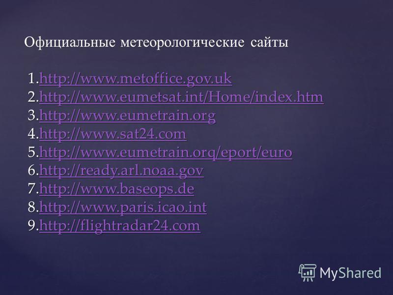 1.http://www.metoffice.gov.uk 2.http://www.eumetsat.int/Home/index.htm 3.http://www.eumetrain.org 4.http://www.sat24. com 5.http://www.eumetrain.orq/eport/euro 6.http://ready.arl.noaa.gov 7.http://www.baseops.de 8.http://www.paris.icao.int 9.http://f