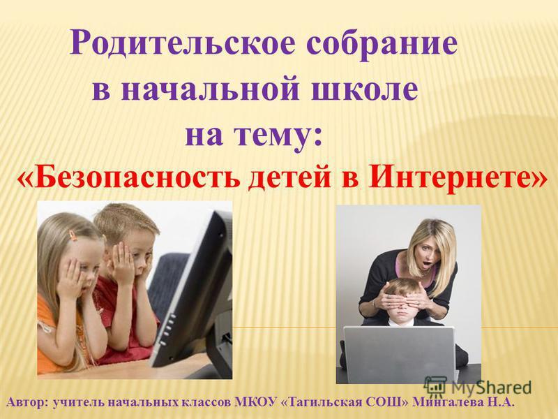Исследовательская Работа Как Хорошо Уметь Читать Презентация