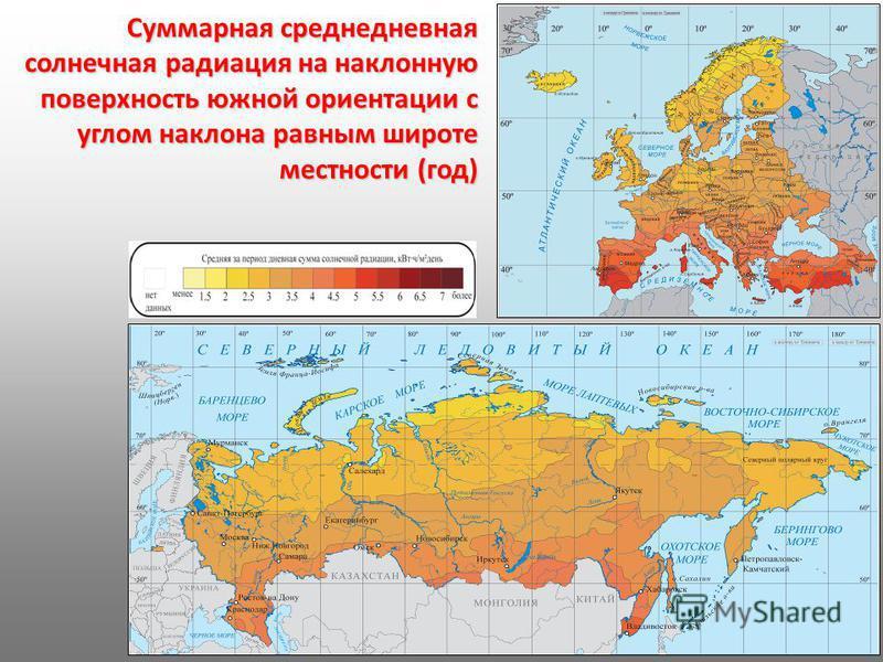 Суммарная среднедневная солнечная радиация на наклонную поверхность южной ориентации с углом наклона равным широте местности (год)