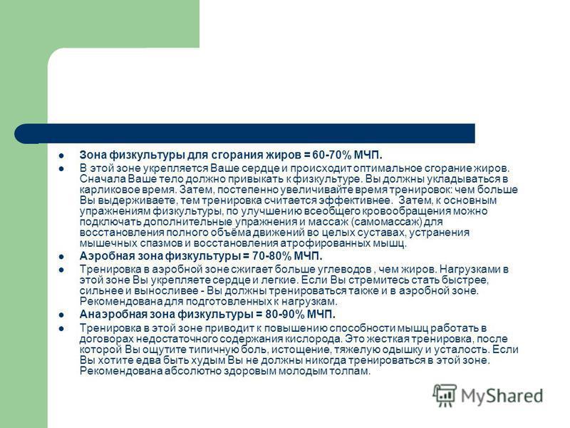 проблемы здорового образа жизни в россии