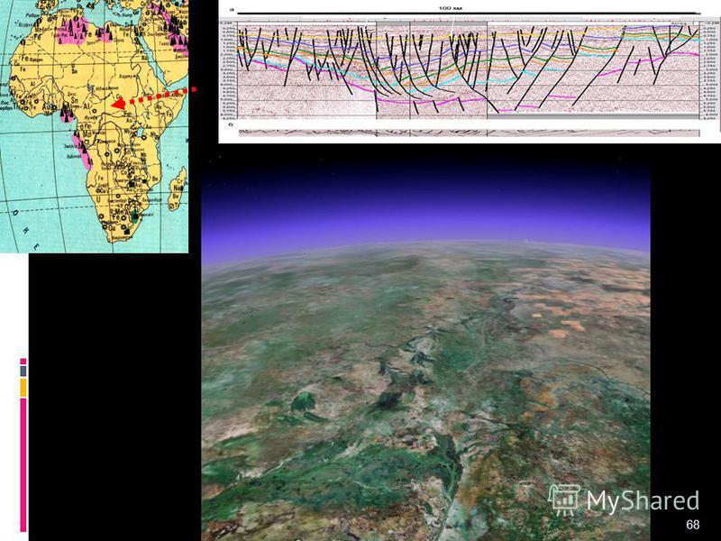 геологи-лекция-12-2013 68