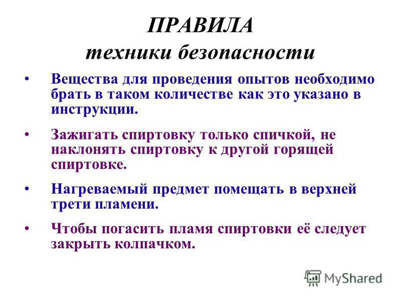 Статистика смертности Смертность среди мужчин увеличилась в 2,5 раза, среди женщин – в 3 раза. В Украине мужчины живут на 18 лет меньше, чем в США и на 12 лет меньше, чем в Европе. Алкогольная смертность составляет 22 % от общего уровня.