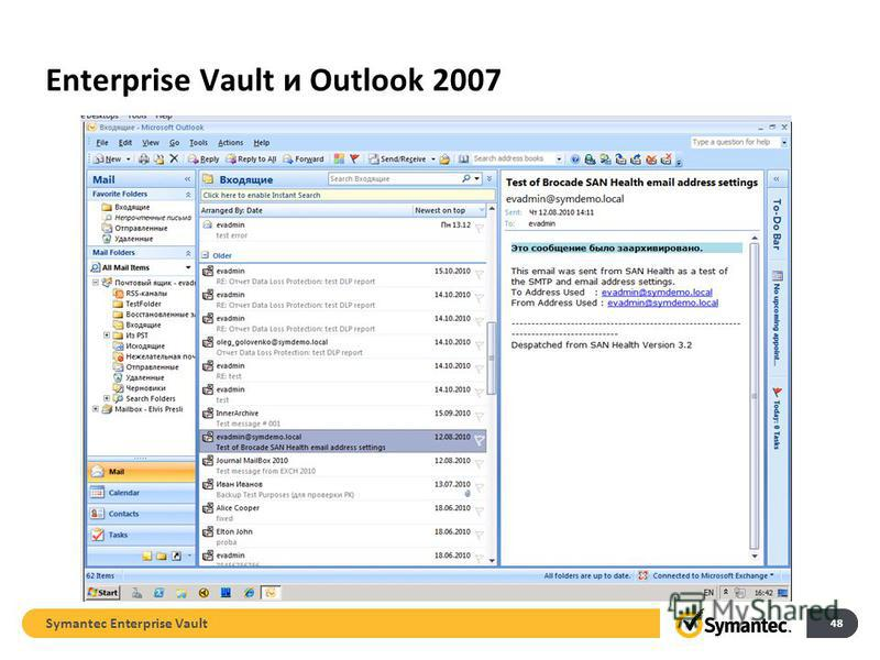 Enterprise Vault и Outlook 2007 Symantec Enterprise Vault 48