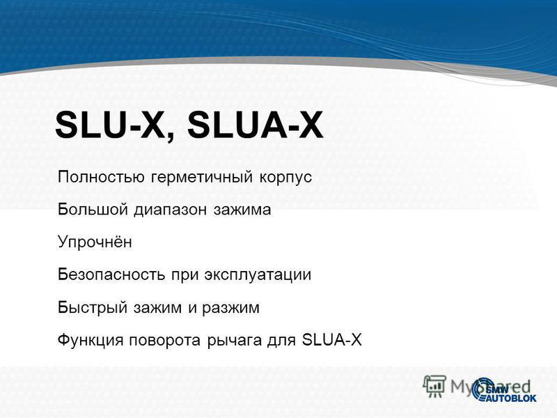 Стандартные люнеты для любой задачи: SLU-X / SLUA-X: стандартное экономическое решение SR / SRA: высокая производительность K: компактный дизайн KLU для обработки коленчатых валов