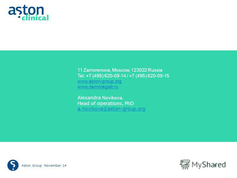 Aston Group 11 Zamorenova, Moscow, 123022 Russia Tel: +7 (495) 620-09-14 / +7 (495) 620-09-15 www.aston-group.org www.demoregistr.ru Alexandra Novikova, Head of operations, PhD a.novikova@aston-group.org 9November 14