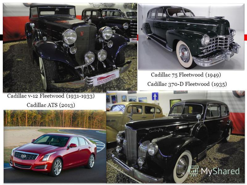 Cadillac v-12 Fleetwood (1931-1933) Cadillac 370-D Fleetwood (1935) Cadillac ATS (2013) Cadillac 75 Fleetwood (1949)