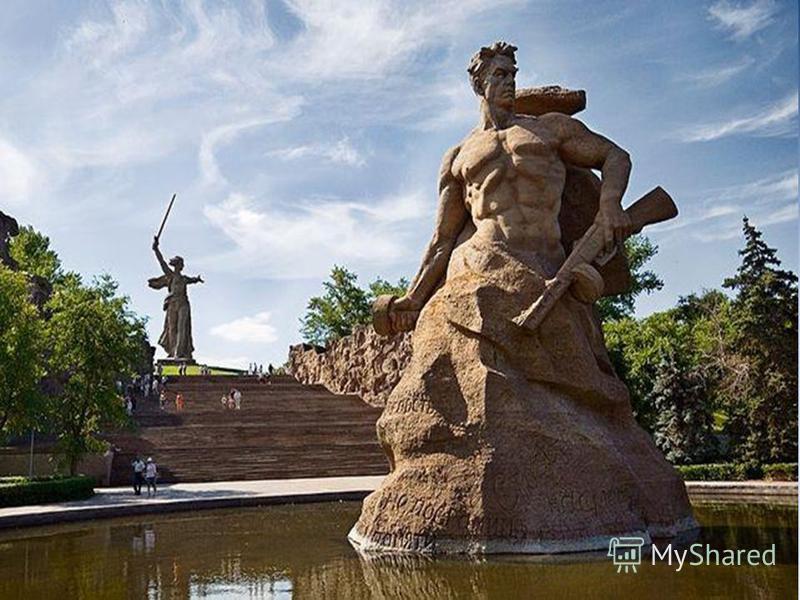 У входа на Мамаев курган. Скульптура «Память поколений»