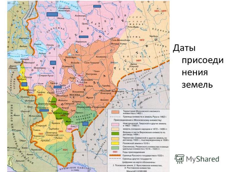 Даты присоединения земель