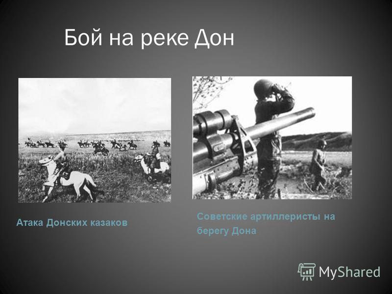 Начало войны Экипажи занимают танки Жители города на строительстве оборонительных сооружений
