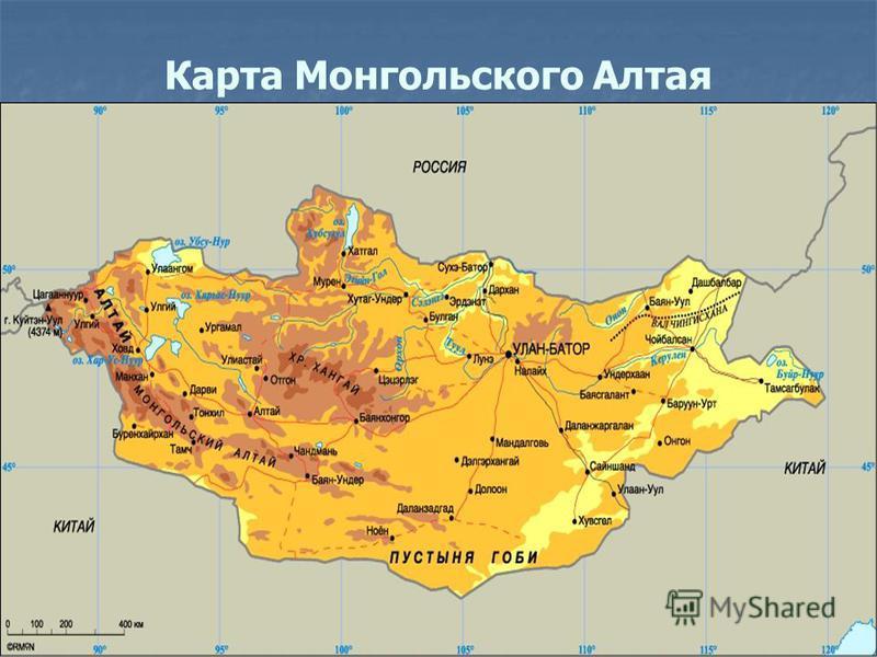 Карта Монгольского Алтая