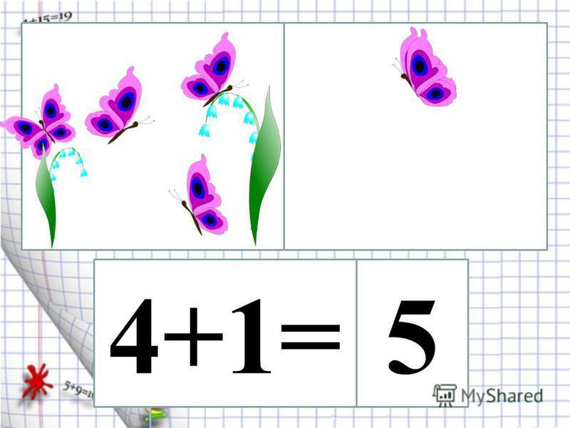 6-3=3