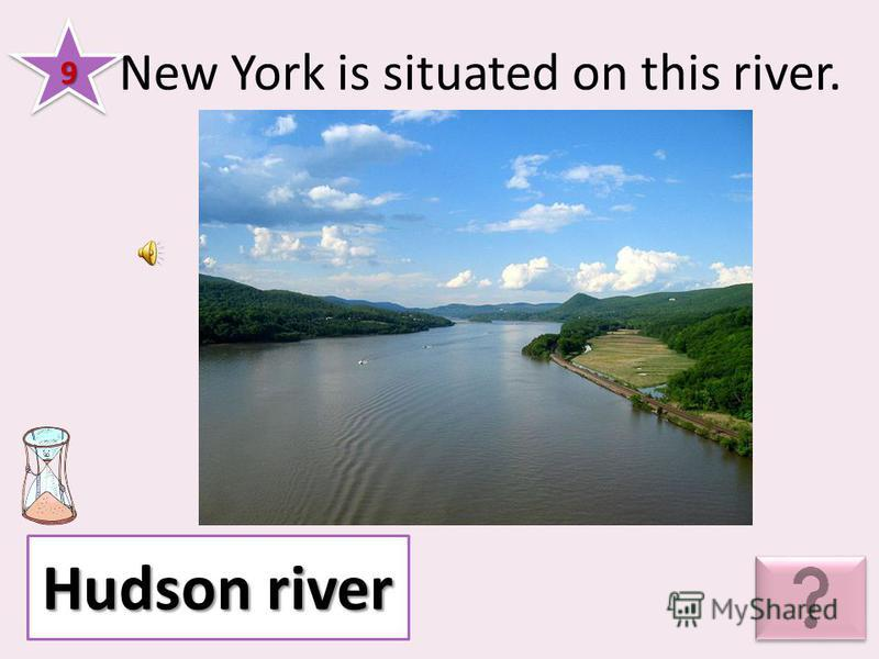 99 Hudson river New York is situated on this river.