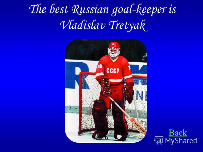 Sport 100 Answer Who is the best Russian goal-keeper in hockey?
