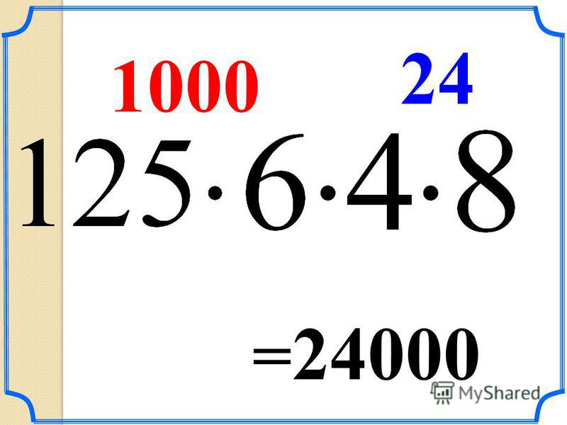 1000 24 = 24000