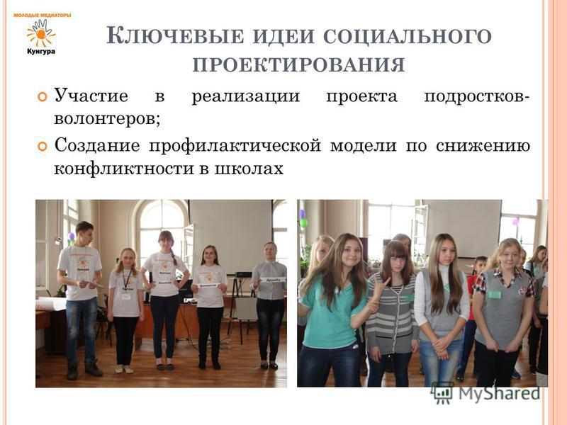 пьесе Островского идеи для социальных проектов сельских жителей