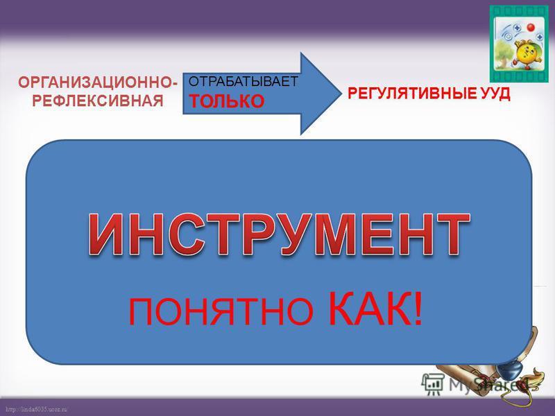 http://linda6035.ucoz.ru/ 1 2 3 4