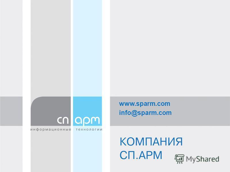 www.sparm.com info@sparm.com