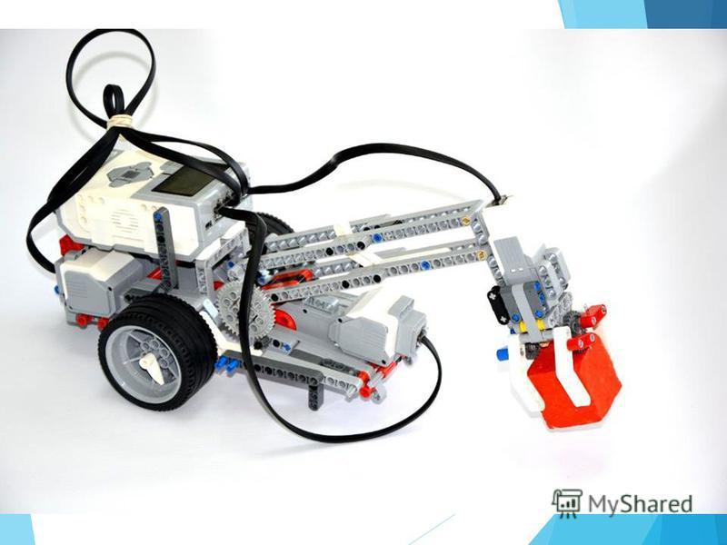 Пример модели средства транспортировки на базе конструктора LEGO