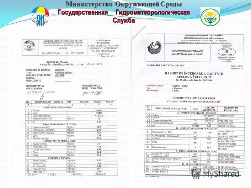Министерство Окружающей Среды Государственная Гидрометеорологическая Служба В соответствии с Правилами двустороннего сотрудничества между Румынской Национальной администрацией,,APELE ROMANE, отдела водных ресурсов Прут, Яссы, Румыния, совместно ведем