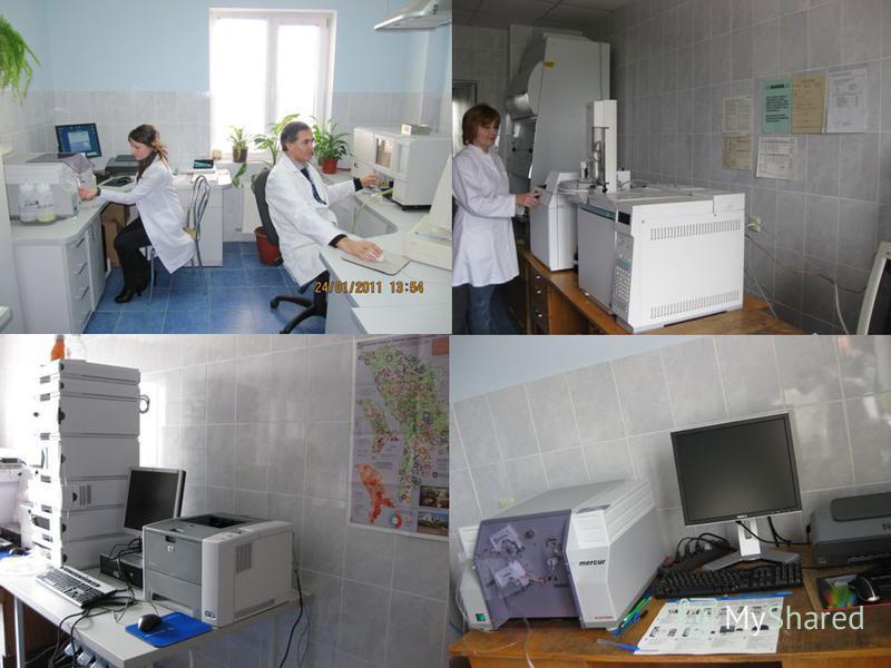Лабораторное оборудование Благодаря сотрудничеству и участию в международных проектах, можно было оснастить лаборатории современным аналитическим оборудованием, a специалисты, улучшили свой профессионализм в европейских институтax. Инициирование гарм