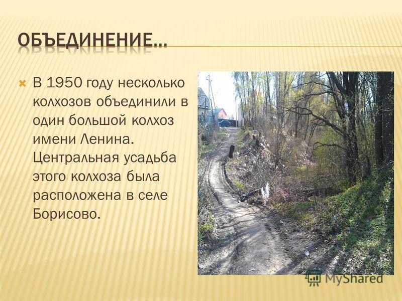 В годы Великой Отечественной войны на склоне Братеевского холма были арт пулемётные точки. Налёты фашистской авиации отражали зенитные батареи, расположенные рядом.