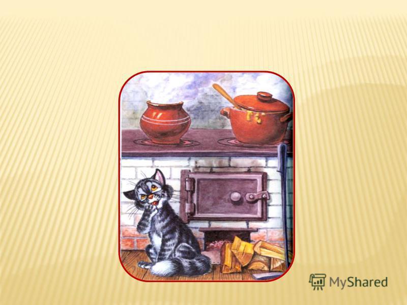 «Притча о молочке, овсяной кашке и сером котишке Мурке»