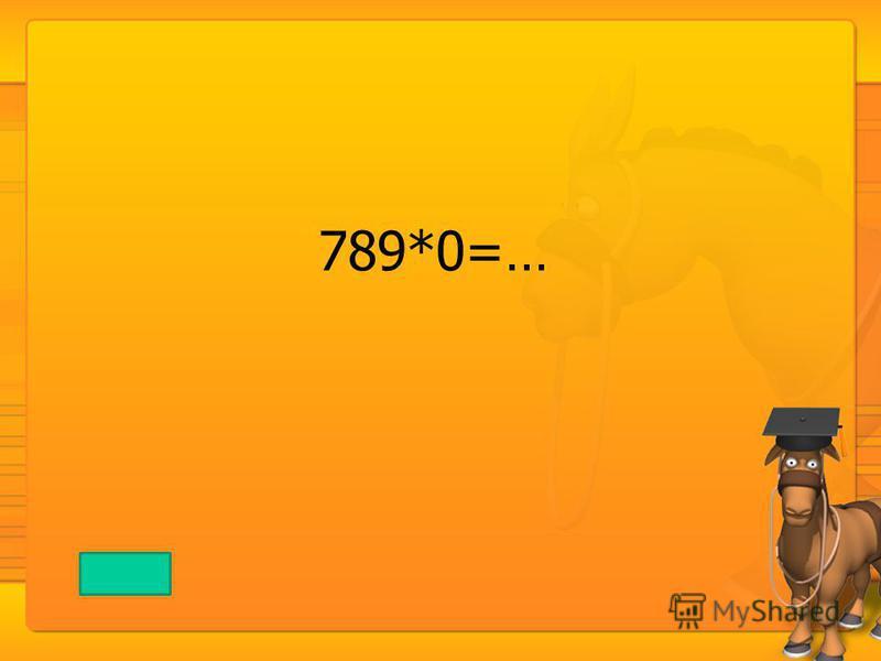 789*0=…