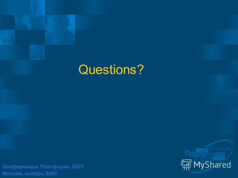 Конференция Платформа 2001 Москва, ноябрь 2000 Questions?