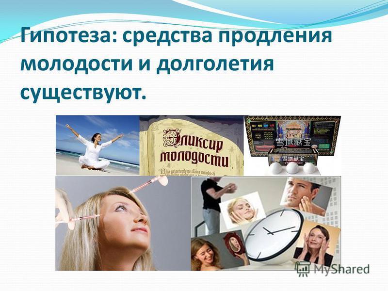 Исследовательская работа учащихся 10 А класса средней общеобразовательной школы 6 города Железнодорожный