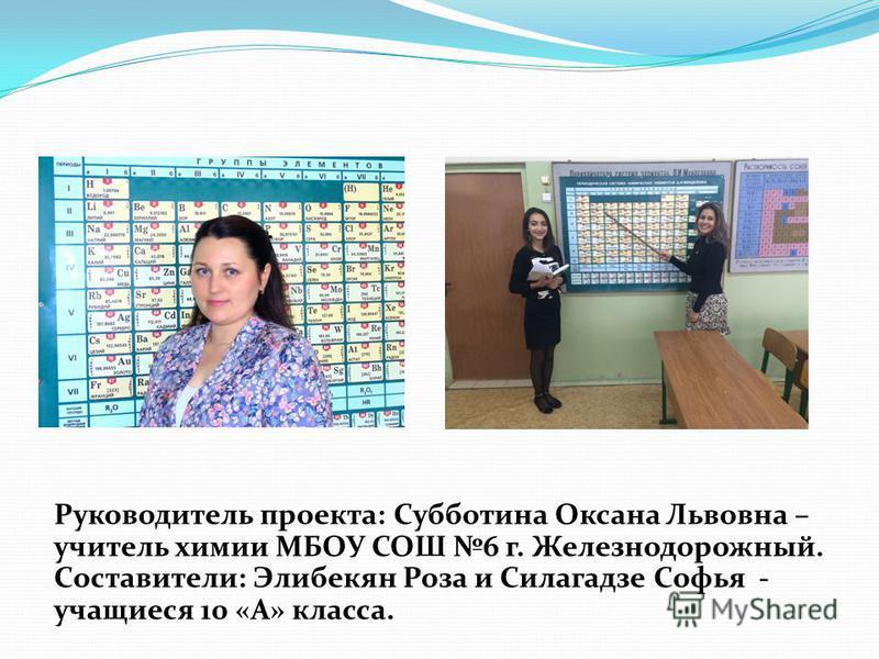 Источники 3. www.wikipedia.orgwww.wikipedia.org 4. www.no-stress.ruwww.no-stress.ru 5. www.medn.ruwww.medn.ru 6. www.festival1september.ruwww.festival1september.ru 7. www.newhumaniti.ru 8.www.forever-yong.ru 9.www.bibleonline.ruwww.newhumaniti.ruwww.