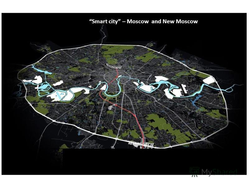 Smart city – Moscow and New Moscow